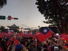 Campaign rally in front of the Taiwan Presidential palace